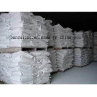 Cheap Chemical Product Sodium CMC/Textile Grade by ISO Certify/White Powder/MSDS for sale
