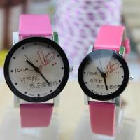 Cheap Round Fanshion Pink High Quality Leather Band Analog Quartz Couple Watch for sale
