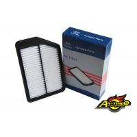 Hepa air filter 28113-3X000 281133X000 281132S000 281133Z100 C26022 for Hyundai Elantra Kia