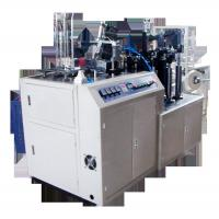 Cheap Double PE Coated Food Paper Cake Cup Machine / Equipment 50-60pcs/min for sale