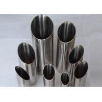 Cheap 3mm Thicknesss Aluminum / 314/316 Perforated Metal Tube , Stainless Perforated Tube wholesale