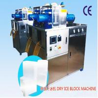 Quality High quality dry ice pelletizer machine dry ice pellet ice supply liquid carbon wholesale