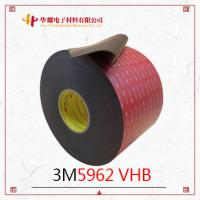 Cheap 3m5962VHB foam double-sided adhesive _ 3m 5962 acrylic foam tape thickness 1.56mm for sale