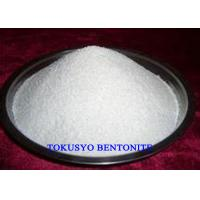 Cheap White 75% Min Pure Sodium Bentontie Powder Natural Mineral Resources for sale