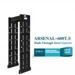 Cheap APP Remote Portable Walk Through metal detectorcommercial 24 / 33 detection zones wholesale