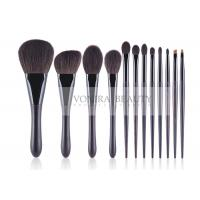 Cheap Special Handle Animal Real Hair Makeup Brushes Soft Cosmetics Applicator for sale