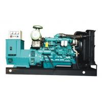 Cheap China suppler  300KW  diesel generator set powered by Yuchai engine  factory price for sale