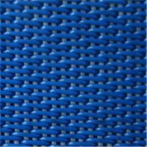 Cheap Sludge Dewatering Fabric for sale