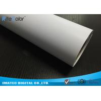 Cheap Water Resistance 260gsm Eco Digital Media , White RC Microporous Luster Photo Paper wholesale