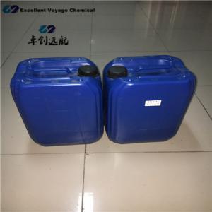Quality UPS (3-(amidinothio)-1-propanesulfonic acid) CAS:21668-81-5 Molecular formula wholesale