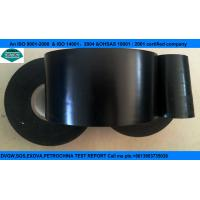 China Pipe Wrapping black color 20 mils on sale