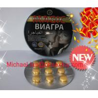 Cheap 9 Tablets Magic Sexual Enhancement Products , Naturally Herbal Male Enhancement Supplement wholesale