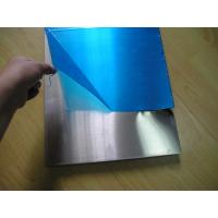 Cheap Coverd Surface Alloy Precision Aluminum Plate / Sheet With Blue PVC Film Available for sale