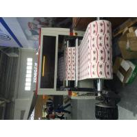 Buy cheap Paper Box Roll Die Cutting Machine FD1050 * 550 For Embossing / Creasing / from wholesalers