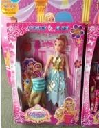 Cheap Hollow suit Bobbi, gift toy, girl toy (Barbie) for sale