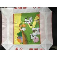 Buy cheap Woven Polypropylene Cement Bags , Industrial Valve Type Packing Sacks,Montmorill from wholesalers