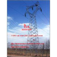 Buy cheap 110KV cat head ZM1 Suspension tower,megatro power distribution steel towers from wholesalers