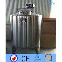 Quality Hygienic Stainless Steel Mixing Tank  Melting Oil With Heating Jacket wholesale