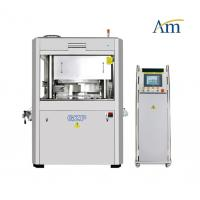 Cheap GZPTS High Speed Double Sided Tablet Press Machine Tablet Manufacturing Equipment Compression Machine for sale