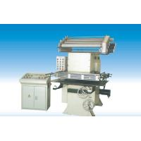 Cheap Hydraulic Hot Stamping Machine With Touch Monitor Hl-70 for sale