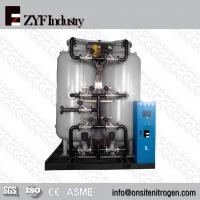 Cheap High Purity PSA Nitrogen Generator for sale