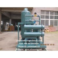 China Double-Stage Vacuum Transformer Oil Filtration Plant | Insulating Oil Purifier Plant on sale