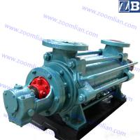 Cheap Horizontal multistage boiler feed pumps for sale