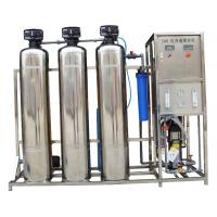 Cheap Industry Stainless Steel 0.5T/H RO Water Treatment System Desalination System wholesale