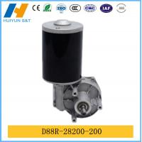 China 28v high power high speed dc motor specifications  D88R-28200-200 on sale