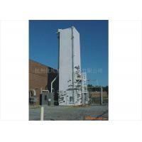 Cheap Industrial Cryogenic Nitrogen Generation Plant / Equipment 1000 – 6000 m³/hour for sale