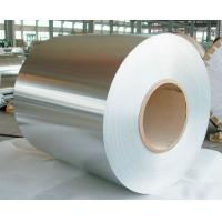 Cheap SUS201 cold rolled stainless steel coil with 1.0-3.0mm thickness for decorative tube for sale