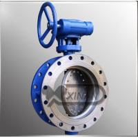 China Cast Iron Butterfly Check Valve , Pneumatic Proportional Flow Control Valve For Water on sale