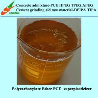 China Polycarboxylate Superplasticizer Solid Content 40%, 50%, 220kg plastic drum Packed Concret on sale