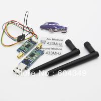 Buy cheap 3DR Radio 433Mhz Module +APM2.5 +CN-06 Standalone GPS Receiver v2.0 from Wholesalers