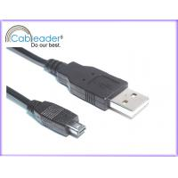 Cheap Advanced High Speed USB 2.0 Cable USB 2.0 A Type Male to Mini 4 pin B male for sale