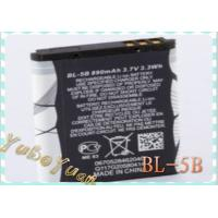 Quality Business Battery-890mAh Battery,Mobile Phone Battery BL-5B for NOKIA Nokia N90 3230 6060 7260 7360 5300 6020 wholesale