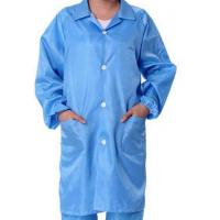 Cheap Safety ESD Anti Static Clean Room Garments For Optical Production Workshop for sale