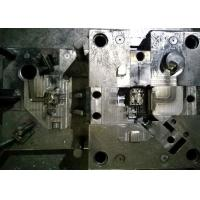 Cheap Communication Aluminum Injection Mold sand blasted with liquid painting finish for sale