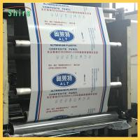 Cheap Black & White Color Printable Sheet Metal Protective Film Poly Ethylene Material for sale