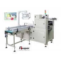 High Speed Tissue Paper Packing Machine Handle Fixing For Box Tissue And Roll Paper