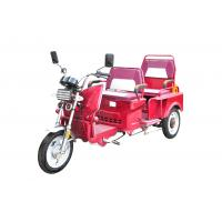 China Pedal Assistant 3 Wheel Electric Cargo Tricycles 60V800W Differential Motor on sale