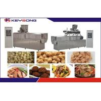 Buy cheap Fully Automatic Vegetarian Meat Soya Protein Chuncks Making Machine from wholesalers