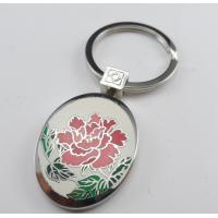 Cheap personalized epoxy enamel flower key chains key rings manufacturer for sale
