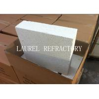 Cheap ISO Insulating Fire Brick , Low Density Mullite Insulation Brick For Ceramic Kilns for sale