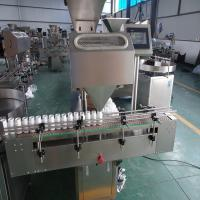 Buy cheap Rice counting and filling machine stable cheap and high accuracy machine from wholesalers