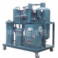 China Sell Vacuum Lubricating Oil Purifier/ Oil Filtering on sale