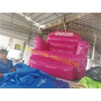 Cheap giant inflatable sit chair for sale