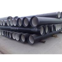 K ductile iron pipe with certificate of pipes