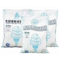 Cheap Colorful Snow Soft Ice Cream Powder for sale