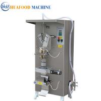 Cheap Single Phase Liquid Packing Machine For Mineral Water Pouch / Orange Juice for sale